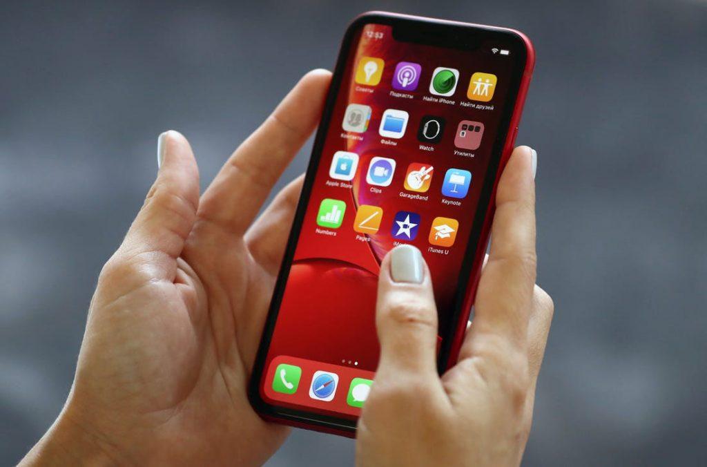 qualité photos iPhone